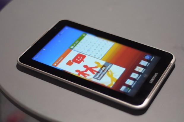 Galaxy Tab 7.0 Plus (Bilder: Andreas Sebayang)