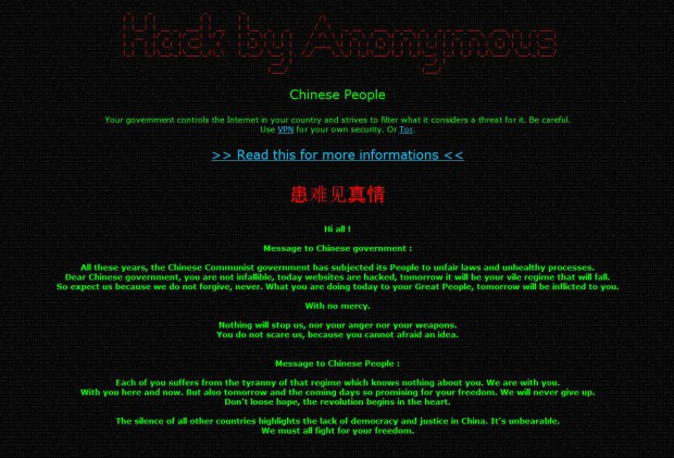 Gehackte chinesische Website (Anonymous/Screenshot: Golem.de)