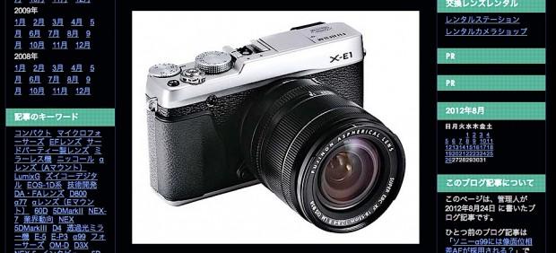 Fotos der angeblichen Fujifilm X-E1 (Bild: Digicame-info)