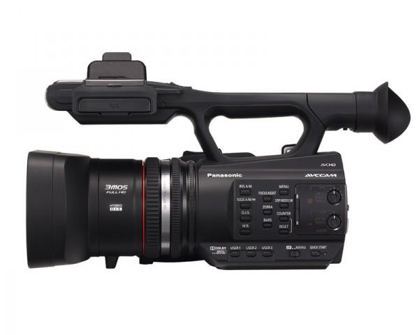 Panasonic AG-AC90 (Bild: Panasonic)