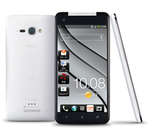 Das neue Butterfly J von HTC hat einen 5-Zoll-Bildschirm. (Bilder: HTC)