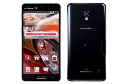 Das neue LG Optimus G Pro (Bild: NTT Docomo/Screenshot: Golem.de)