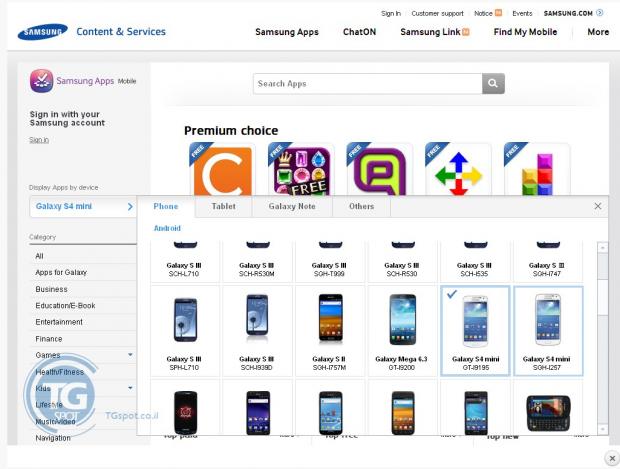 Die israelische Internetseite Tgspot.co.il hat in Samsungs Appstore zwei Einträge zum Galaxy S4 Mini entdeckt. (Bild: Tgspot.co.il)