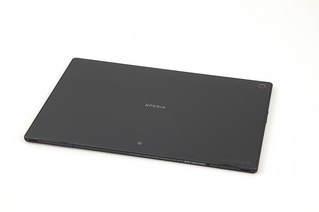 Das Tablet ist nur 7 mm dick und wiegt 486 Gramm. (Bild: Golem.de)