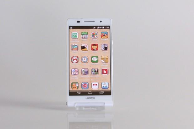Das Huawei Ascend P6 (Bild: Nina Sebayang/Golem.de)