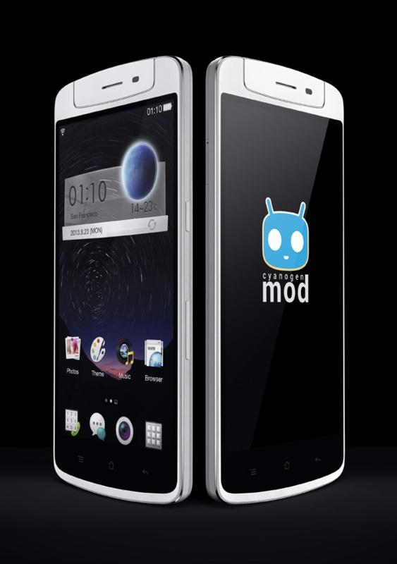 Oppo N1: Verkauf der Cyanogenmod-Edition beginnt Heiligabend - N1 (Bild: Oppo)