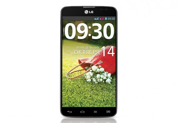 LGs neues Android-Smartphone G Pro Lite (Bild: LG)