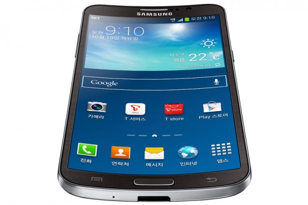 Samsung neues, gebogenes Smartphone Galaxy Round (Bild: Samsung Tomorrow)