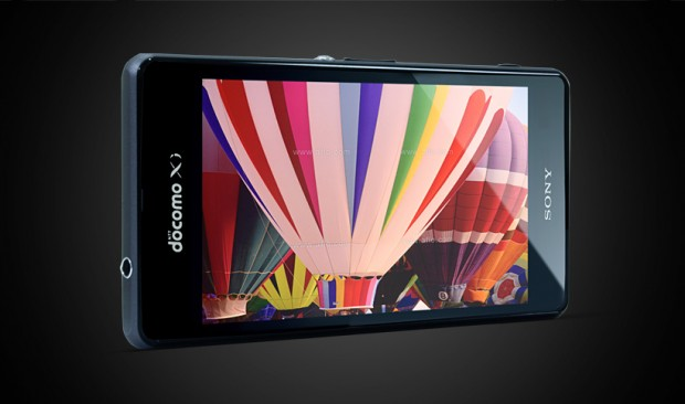 Sonys neues Android-Smartphone Xperia Z1F (Bild: Sony)