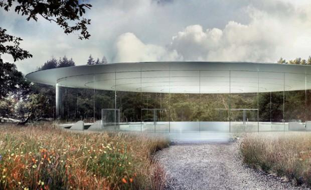 Das Auditorium von Apple (Bild: Stadt Cupertino)