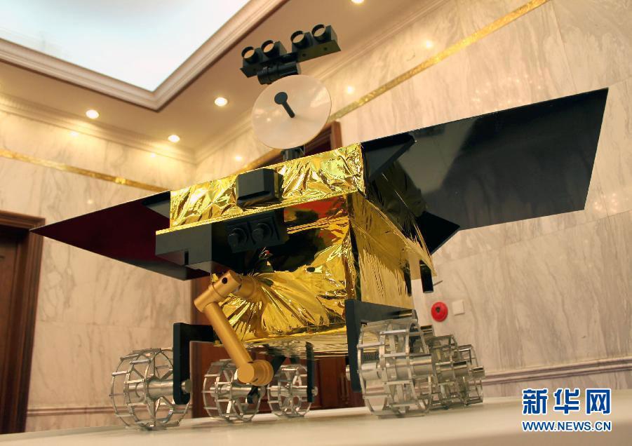 Chinesische Mondsonde: Der Jadehase ist gelandet - Rover Yutu (Bild: News.cn)