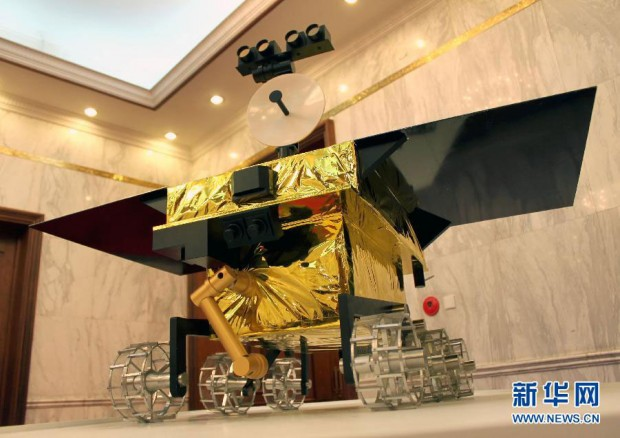 Rover Yutu (Bild: News.cn)