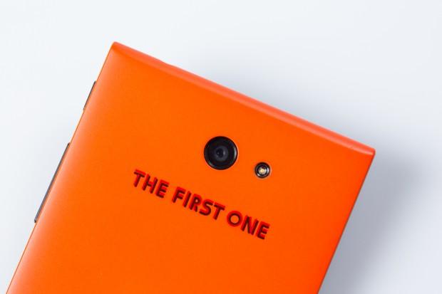 Auf der Rückseite ist eine 8-Megapixel-Kamera eingebaut. (Bild: Fabian Hamacher/Golem.de)