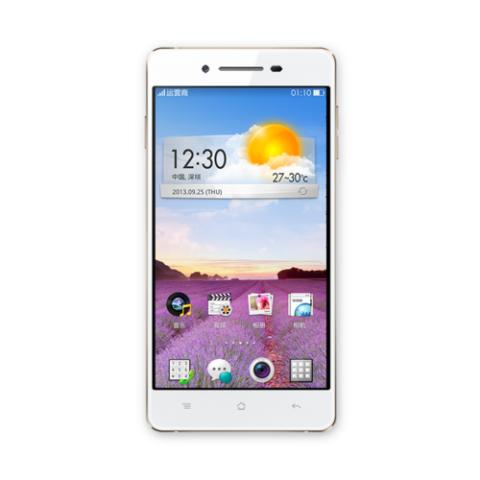 Das neue Oppo R1 (Bild: Oppo)