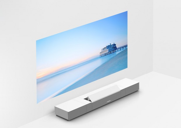 Sony 4K Ultra Short Throw (Bild: Sony)