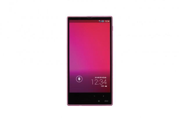 Das neue Aquos Phone Serie Mini von Sharp hat einen 4,5 Zoll großen Igzo-Bildschirm mit Full-HD-Auflösung. (Bild: Sharp)