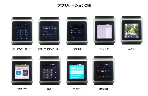 Die Smartwatch EC309 von Ares können Nutzer dank Android und eingebautem SIM-Steckplatz wie ein Smartphone verwenden. (Bild: Ares)