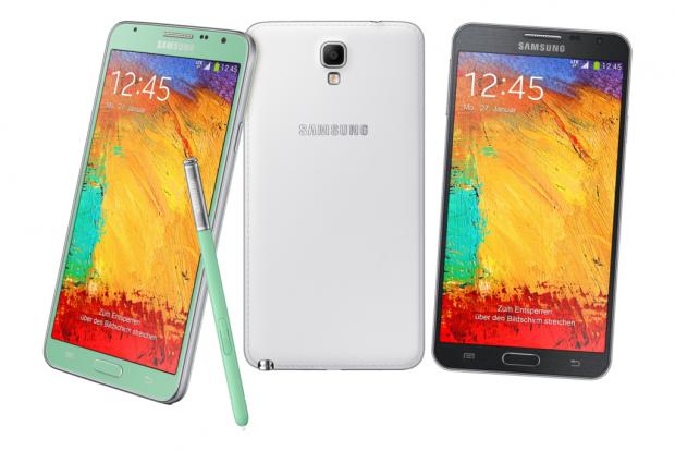 Galaxy Note 3 Neo (Bild: Samsung)
