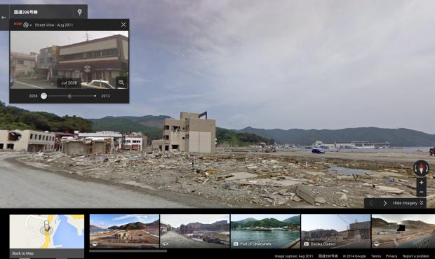 Street View mit Zeitleiste (Bild: Google)