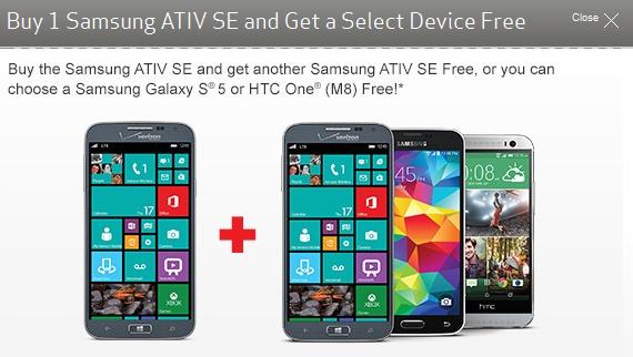 Verizons Promo-Aktion für das Samsung Ativ SE (Bild: Verizon)