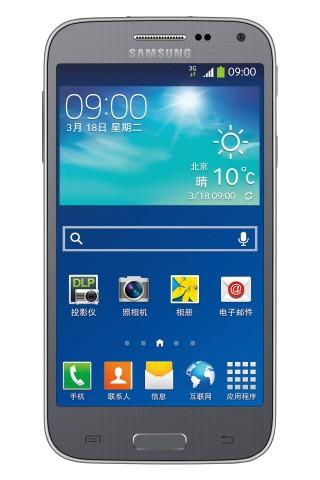 Galaxy Beam 2 (Bild: Samsung)
