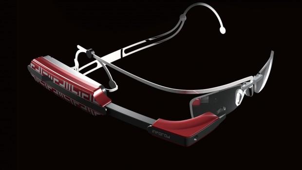 Computerbrille von Westunitis (Bild: Westunitis)