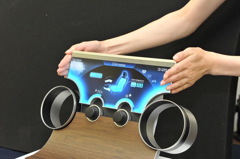 Free-Form Display: Sharp zeigt LCD mit kurvigem Rahmen - ... beim zweiten oben. (Bild: Sharp)