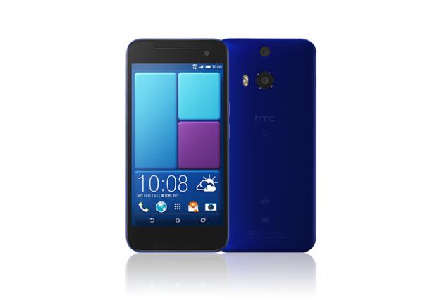 Das neue J Butterfly von HTC (Bild: HTC)