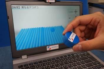 Das runde Gerät dient zum Fühlen der 3D-Darstellung. (Bild: Miraisens)