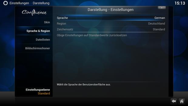 In den Einstellungen kann XBMC auf deutsch gestellt werden. (Screenshot: Golem.de)
