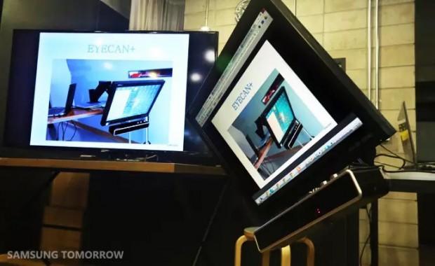 Samsung Eyecan+ (Bild: Samsung)