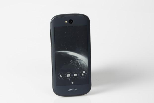 Das E-Paper-Display des Yotaphone 2 mit aktiviertem Yota-Cover (Bild: Fabian Hamacher/Golem.de)