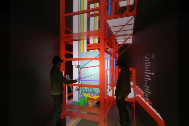 Der Fahrstuhl ohne Seil - Planung in einer Cave (Bild: Thyssen Krupp)