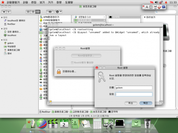 Wir entdeckten die integrierte Anwendung namens Rootsetting, die uns Root-Rechte im Terminal ermöglichte. Zunächst mussten wir mit der Eingabe des Benutzerpassworts ... (Screenshot: Golem.de)