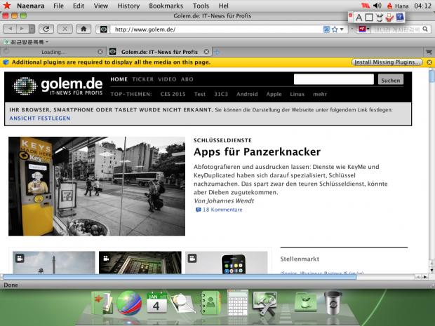 Danach konnten wir auch unsere Webseite in dem Browser aufrufen, der hier Naenara heißt. (Screenshot: Golem.de)