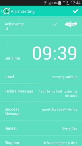 Die Wecker-App AlarmRun (Bild: AlarmRun)