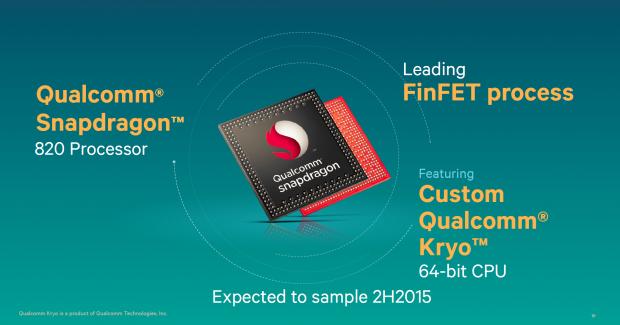 Snapdragon 820 (Bild: Qualcomm)