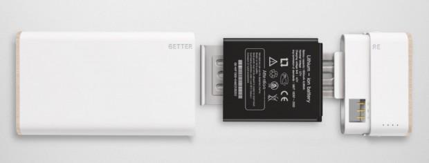 Better Re (Bild: Kickstarter)