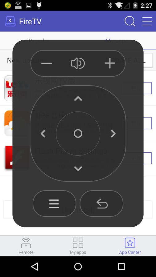 Wukong TV Remote Control: Virtuelle Maus und App-Starter für Fire TV -