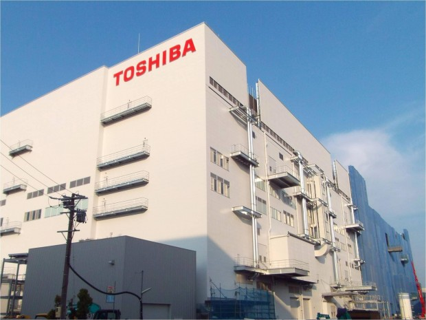 Neue Fab 2 in Yokkaichi (Bild: Toshiba)