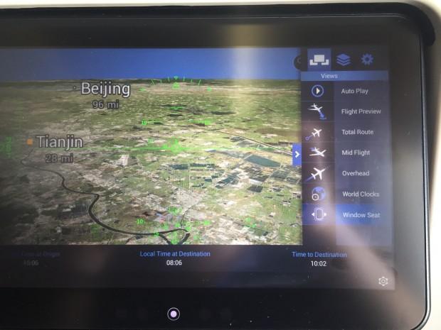 Das Entertainmentsystem stockt in der Cockpitansicht aber manchmal beim Seitenmenü. (Screenshot: Andreas Sebayang/Golem.de)