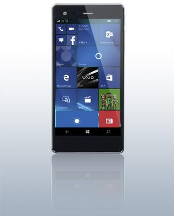 Das neue Phone Biz von Vaio (Bild: Vaio)