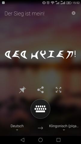 Ein schönes Beispiel einer typisch klingonischen Alltagskonversation. (Screenshot: Golem.de)