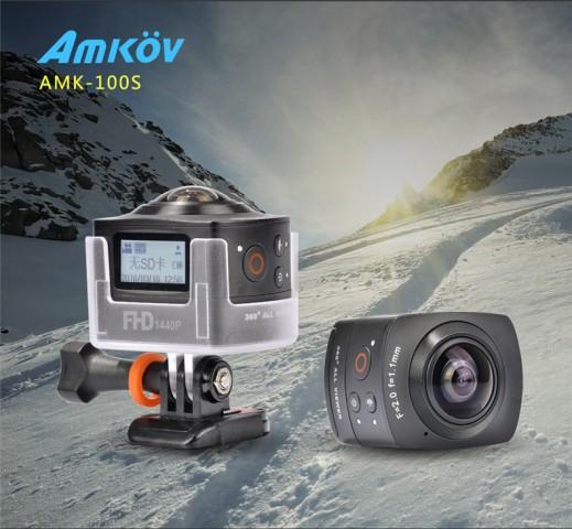 Amkov AMK100S (Bild: Amkov)