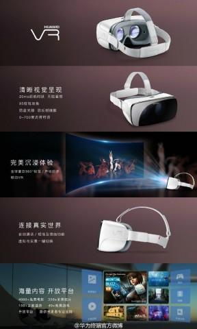 Huaweis VR-Brille Huawei VR (Bild: Huawei/Sina Weibo)