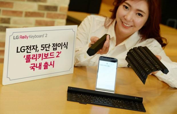 Rolly Keyboard 2 (Bild: LG)