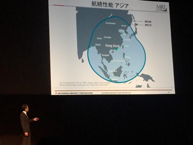 Ein Problem des MRJ ist die Delle in der Nähe von Japan. Gegenwind sorgt dafür, dass Tokio nicht von Hongkong aus erreichbar ist. (Foto: Andreas Sebayang/Golem.de)