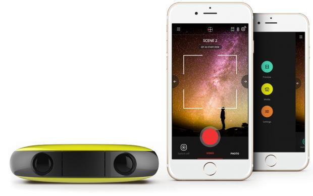 Vuze-Kamera (Bild: Vuze)