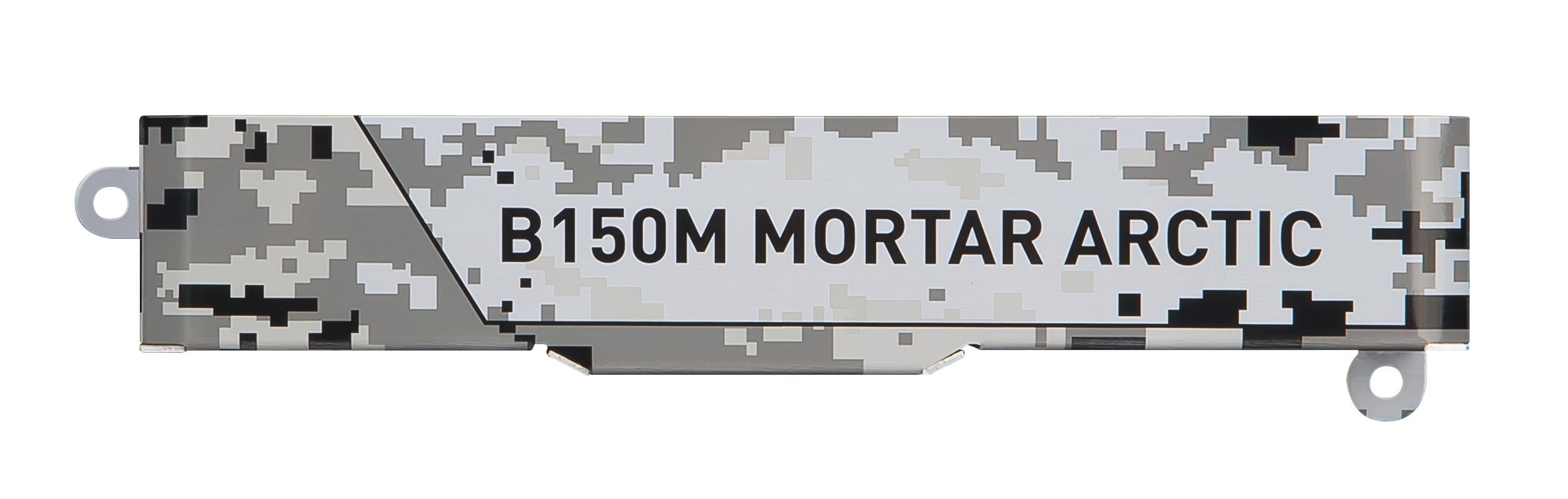 B150M Mortar Arctic: MSI bringt weißes und günstiges Mainboard - B150M Mortar Arctic (Bild: MSI)