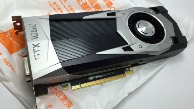 Geforce GTX 1060 (Bild: Benchlife)